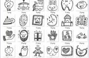 Handgezeichnete Beispiel-Bilder für Kinder bis 48 Monate
